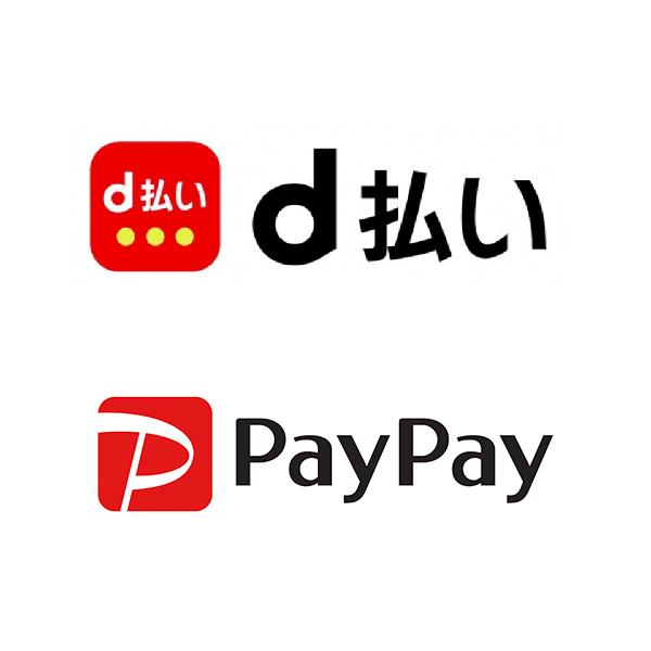 d払いPayPayが利用いただけるようになりました